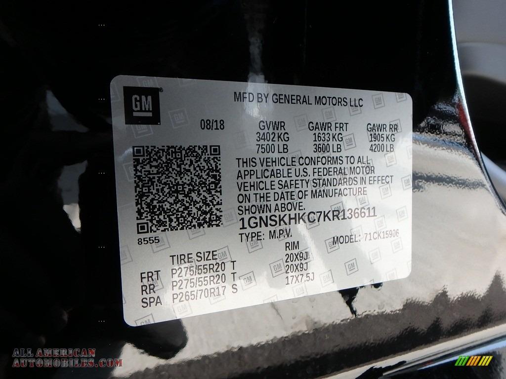 2019 Suburban LT 4WD - Black / Jet Black photo #16