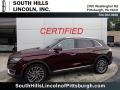 Lincoln Nautilus Reserve AWD Burgundy Velvet photo #1