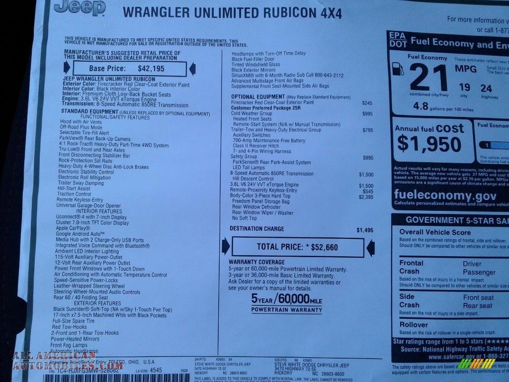 2021 Wrangler Unlimited Rubicon 4x4 - Firecracker Red / Black photo #27