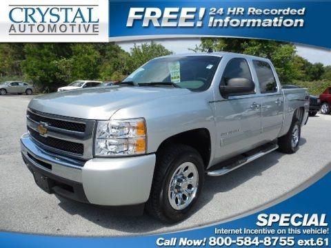 Chevrolet Cadillac Dealer Lancaster Motor Company Autos Post